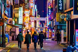 Top 10 Holiday Destinations for People Travelling with a Wheelchair Korea