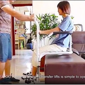 Electric Adjustable Transfer Toilet Commode Chair